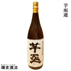 【芋焼酎 本格焼酎】芋亟連 25度 1800ml【原口酒造 薩摩焼酎】
