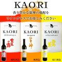 KAORI 2013シリーズ 12度 500ml 【蔵元】【2013かごしま新特産品コンクール】【香り】【焼酎】