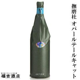 【限定品 芋焼酎 本格焼酎】撫磨杜 オパールテールキャット 25度 1800ml【神酒造 薩摩焼酎】