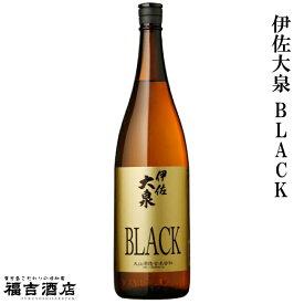 【芋焼酎 本格焼酎】伊佐大泉 BLACK 25度 1800ml【大山酒造 薩摩焼酎】