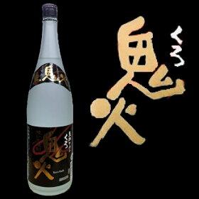 【炭火焼き芋焼酎】25度1800ml黒鬼火田崎酒造【本格焼酎薩摩焼酎】