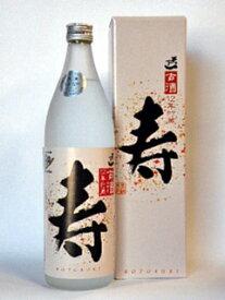 【特別限定品】天下一 古酒 寿 35度900ml 新納酒造 【敬老の日】