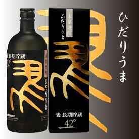 【麦焼酎 長期貯蔵】 42度 720ml 左馬 山元酒造 【本格焼酎 薩摩焼酎】