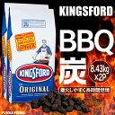 キングスフォード オリジナルチャコール KINGSFORD 豆炭 バーベキュー用 8.43kg×2袋セット COSTCO コストコ 商品 通販 炭 炭火 炭焼き...