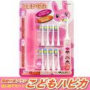 こどもハピカ 歯ブラシ 電動 本体 替ブラシ 8本セット ピンク ウサギ 女の子用 商品 通販 costco コストコ set 虫歯予…