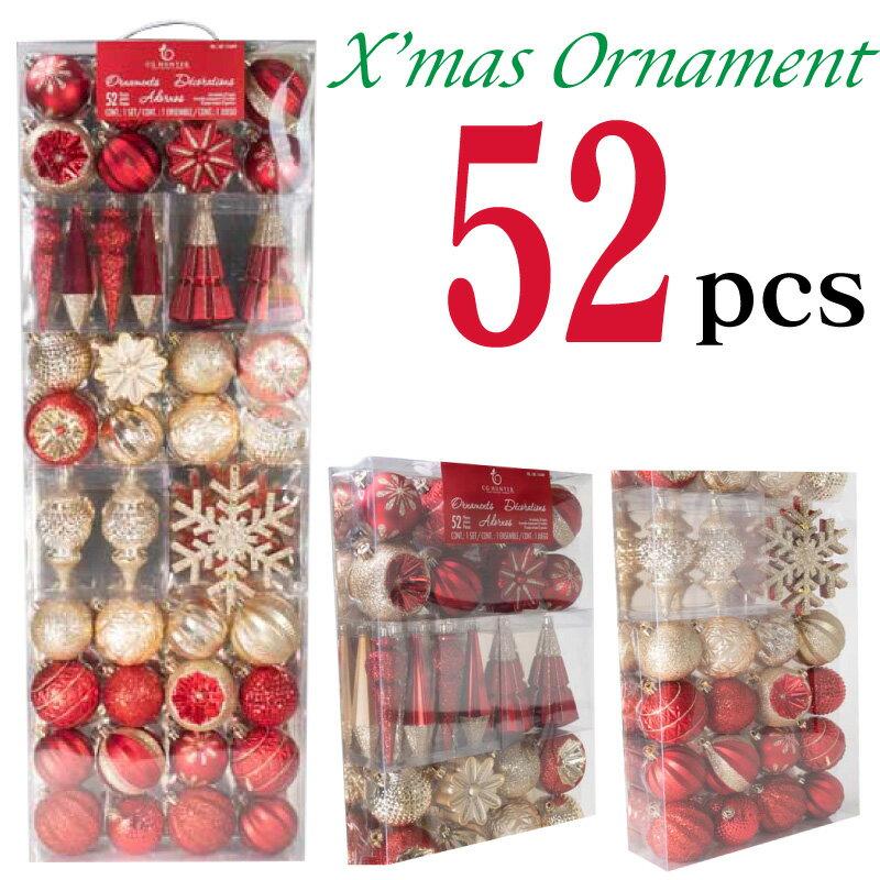 【送料無料】オーナメント クリスマス ボール 52個セット クリスマスツリー 装飾 球形 コマ 結晶 赤・金 christmas Xmas ornament 飾り付け レッド ゴールド ツリー コストコ costco 通販 商品