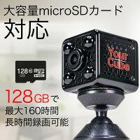 【画質で選ぶならコレ】超小型カメラHD1080P高画質大容量128GB隠しカメラ防犯カメラスパイカメラ赤外線暗視動体検知ストーカー対策浮気調査証拠撮影WiFi対応遠隔監視充電式オフィス屋外屋内ワイヤレス監視カメラ小型カメラドライブレコーダー