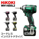 【フルセット】HiKOKI ハイコーキ 日立工機 日立 インパクトドライバー WH14DDL2 (2LYPK) 14.4V/6.0Ah Li-ion電池×2…