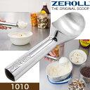 ゼロール アイスクリームスクープ ZEROLL 1010 4オンス アイスクリームディッシャー アイスクリームデッパー アイスクリームすくい THE ORIGI...