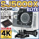 SJ5000X ELITE アクションカメラ 4K 30m 防水 SJCAM 正規品保証 日本語対応 高画質 1200万画素 12メガピクセル 2.0インチ 高...