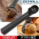 ゼロール アイスクリームスクープ ZEROLL 1030-ZT 1オンス ブラック テフロン加工 アイスクリームディッシャー アイスクリームデッパー アイスクリ...