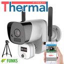 【一年保証】サーマルカメラ 体温 温度スクリーニングカメラ 体表温度検知カメラ 体表温度測定カメラ 温度測定カメラ …