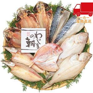 お中元 おすすめ わじまの朝干物セット(5種10枚)水産物 産地直送品 食料品