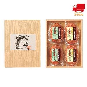 お中元 おすすめ チーズイン近江牛ハンバーグ ゴロゴロ牛肉入り近江牛ハンバーグ2種セット一般肉加工品 産地直送品 食料品