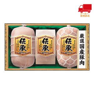 お中元 おすすめ 伊藤ハム 伝承 伝統製法ギフトハム 肉加工品 食料品