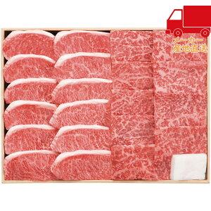 お中元 おすすめ 松阪牛 焼肉用セット(420g)牛肉 産地直送品 食料品