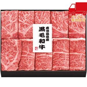 お中元 おすすめ 鹿児島県産黒毛和牛 ロース焼肉用(350g)牛肉 産地直送品 食料品