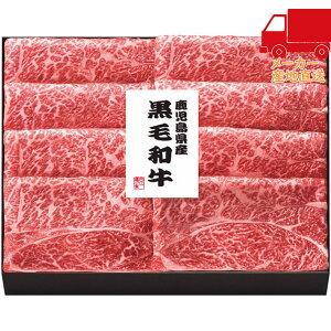 お中元 おすすめ 鹿児島県産黒毛和牛肩ロースすき焼き用(430g)牛肉 産地直送品 食料品