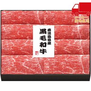 お中元 おすすめ 鹿児島県産黒毛和牛モモしゃぶしゃぶ用(320g)牛肉 産地直送品 食料品