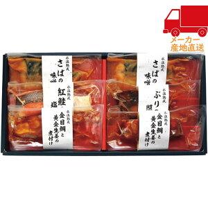 お中元 おすすめ 氷温熟成 煮魚 焼き魚ギフトセット(6切)その他水産加工品 産地直送品 食料品