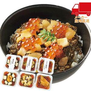 お中元 おすすめ 釜石中村家 海鮮漬3種詰合水産物 産地直送品 食料品