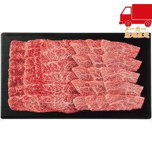お中元 おすすめ 銀座吉澤 鹿児島県産黒毛和牛焼肉セット(500g)牛肉 産地直送品 食料品