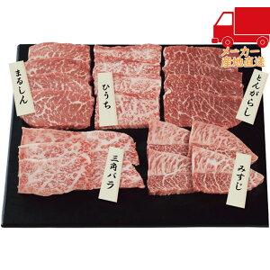 お中元 おすすめ 兵庫県産神戸牛 希少部位焼肉食べ比べセット牛肉 産地直送品 食料品
