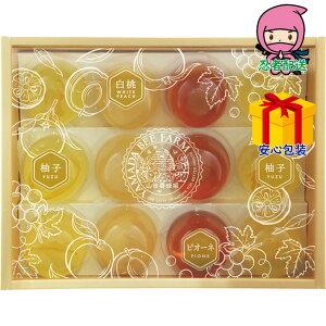 【選ばれる理由がある】 お中元 ギフト おすすめ 山田養蜂場 はちみつ果実ジュレプリン・ムースゼリー 洋菓子 食料品