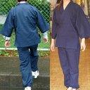 父の日 おすすめ 激安 作務衣 7分袖 薄手 作業着 男女兼用 メンズ レディース 和装 ルームウエア ポケット ユニホーム…