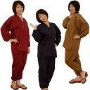 おすすめ 女性用作務衣 民芸和装 くつろぎ着(生地が柔らか)3色(M/L)レディース おしゃれ(格安)制服・ユニホーム・作業…