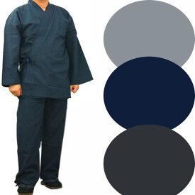 おすすめ 作務衣 メンズ 遊楽庵(綿70%ポリ30%混合)生地は薄手 37-5308 S/M/L/LL/3L おすすめ
