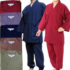 おすすめ 男女兼用作務衣 彩(いろどり)作務衣 ユニホーム 作業着 選べる5色和装 おすすめ すごもり 巣ごもり