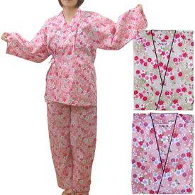 【ポイント5倍還元】おすすめ 婦人プリント花柄作務衣 38-7910 カラー:ピンク/アイボリー2色、サイズ:S/M/L 3タイプ おすすめ