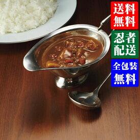 お歳暮 御歳暮 早割 三田屋総本家 職人が選んだ肉使用 3種のカレーギフト(8食)