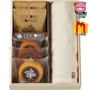 お返し 節句 入学 卒業 ココロ 今治タオル・バームクーヘンセット(木箱入) 焼き菓子 洋菓子 食料品