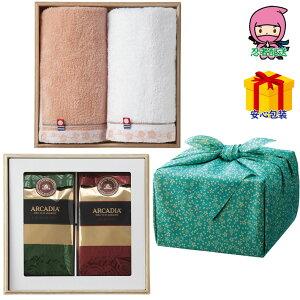 おすすめ 「幸せの宝箱」二段重ね 日本製風呂敷包み 焼き菓子 洋菓子 食料品