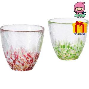 敬老の日 特別企画 おすすめ 津軽びいどろ ペアりんごカップ タンブラーセット ガラスカップ ガラス製品