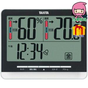 母の日 お返し 節句 入学 卒業タニタ デジタル温湿度計  壁掛け温湿度計 温湿度計 室内装飾品