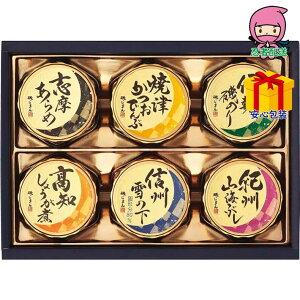 母の日 お返し 節句 入学 卒業日本全国うまいものめぐり 瓶佃煮 珍味 漬物 食料品