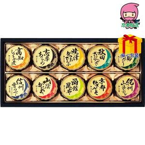 お返し 節句 入学 卒業日本全国うまいものめぐり 瓶佃煮 珍味 漬物 食料品