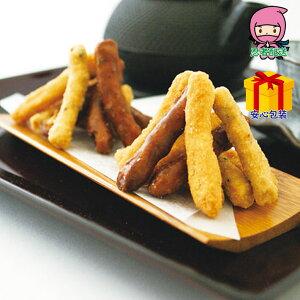 お返し 節句 入学 卒業 ミックスかりんとうBOX 和菓子 食料品