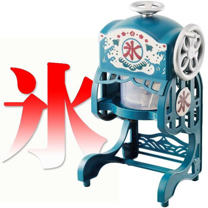おすすめ 氷かき機 電動本格さらさらふわふわ 氷かき器 DCSP-1951 (家庭用)ドウシシャ おすすめ
