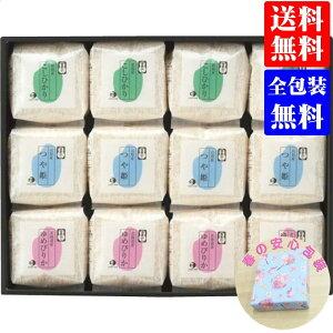 父の日 母の日 プレゼント 花以外 【選ばれるのには理由がある】 ブランド米 食べ比べセット(3.6kg)