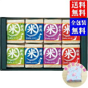 父の日 母の日 プレゼント 花以外 【選ばれるのには理由がある】 初代田蔵 食べ比べお米ギフト