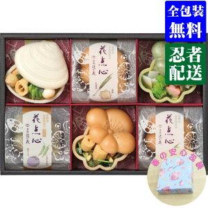 母の日 プレゼント 花以外 【選ばれるのには理由がある】 京都・辻が花 京野菜のお吸物最中詰合せ