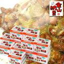 おすすめ 納豆 食べやすい 人気 ナットウキナーゼ 健康 パック 【奇跡の納豆】 金山納豆 自然 健康大豆パワー食品(3ヶ…