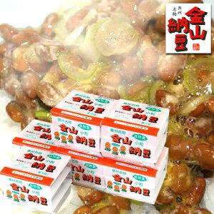 おすすめ 納豆 食べやすい 金山納豆 自然健康食品(3ヶパック)×6個入り(ご要望にお応えして6個入りです。)クール便対応 おすすめ