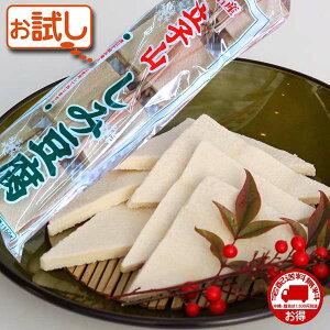 (お試し)立子山凍み豆腐(12枚×1)入り お試し送料無料 完全無添加の健康美容食品 おすすめ