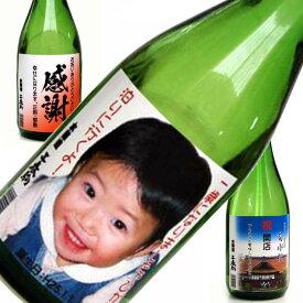 おすすめ 命名酒 お名前入れラベル 日本酒 三春駒 本醸造 720ml 、(6月17日以後の発送になります)