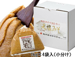 おすすめ 【根田の醤油・味噌】 天塩(あまじお)みそ(北海道産大豆&天日乾燥塩使用) A104